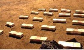 Secuestran otro cargamento de cigarrillos valuado en 18 mil pesos