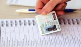 El 22-O sufragan en Corrientes 845.295 electores en 262 escuelas