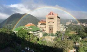 Un arcoiris de Taiwan rompi� el r�cord mundial: dur� 9 horas