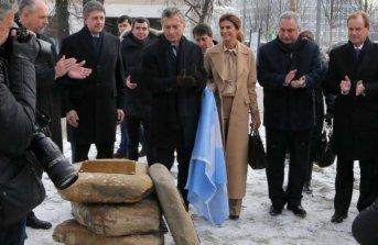 Mauricio Macri inauguró la Plaza Argentina en Moscú y visitó la tumba del Soldado Desconocido