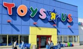 La jugueter�a Toys R Us cierra definitivamente sus puertas