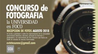 Concurso de Fotografía por el Centenario de la Reforma Universitaria
