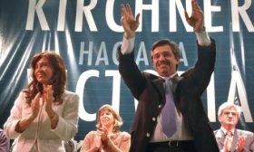 Primer acto de Fern�ndez - Fern�ndez: inaugurar�n el Parque Kirchner en Merlo