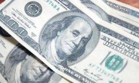 El d�lar cay� a $43,71, con la intervenci�n del Banco Central en futuros