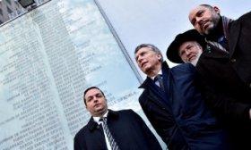 Mauricio Macri encabezar� un homenaje a las v�ctimas de la AMIA a 25 a�os del atentado