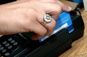 La titular de la AFIP anunció reintregros del 15% en compras a jubilados y AUH