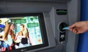 El Banco de Corrientes habilit� el Aguinaldo Dorado